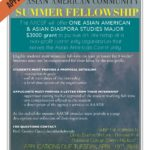 ASIAN AMERICAN COMMUNITY SUMMER FELLOWSHIP!!