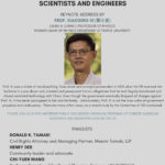 Racial Profiling of Chinese American Scientists and Engineers