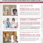 Rediscovering the Legacy of Cantonese Opera in the U.S.