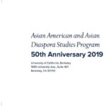 Save the Date! The AAADS 50th Anniversary Celebration