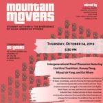 Mountain Movers Book Talk: A Intergenerational Dialogue Among Activists